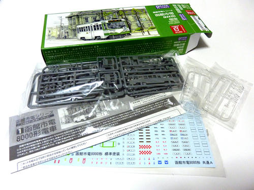 グレイスモデル:函館市電8000形電車
