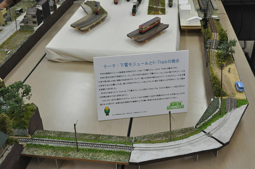 第9回軽便鉄道模型祭26