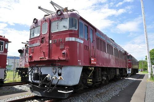 ED75-1