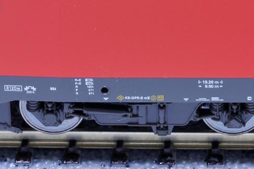 Freischmann:BR182, DBAG・その5