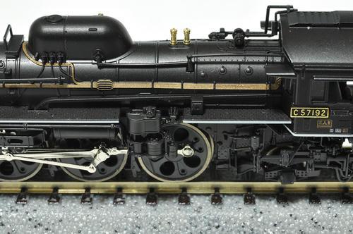 C57 4次形・その6