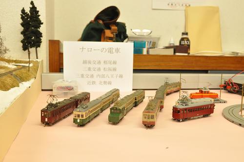 第10回軽便鉄道模型祭・その65