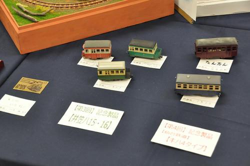 第10回軽便鉄道模型祭・その70