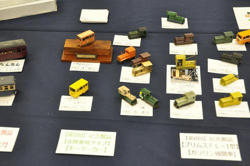 第10回軽便鉄道模型祭・その71