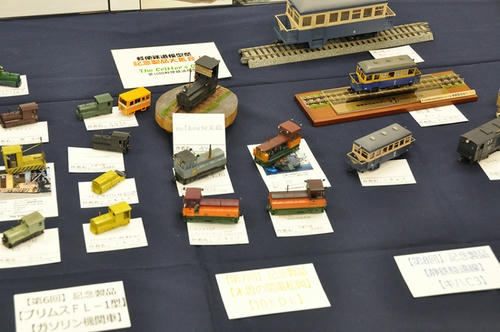 第10回軽便鉄道模型祭・その72