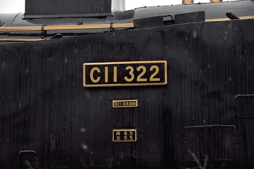 C11-322号機・その4