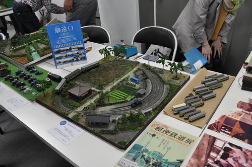 第11回軽便鉄道模型祭・その29