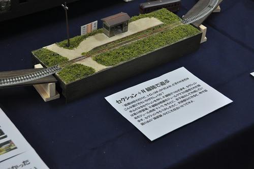 第12回軽便鉄道模型祭・その43