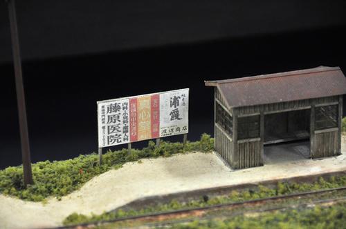 第12回軽便鉄道模型祭・その44