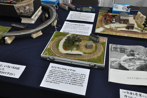 第12回軽便鉄道模型祭・その47