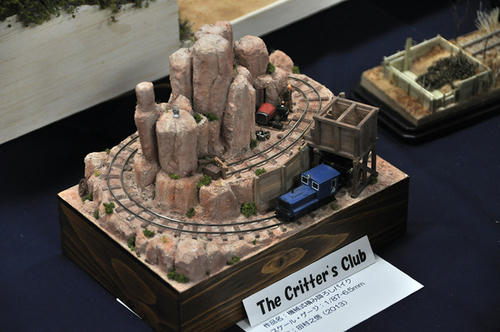 第12回軽便鉄道模型祭・その70