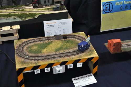 第12回軽便鉄道模型祭・その78