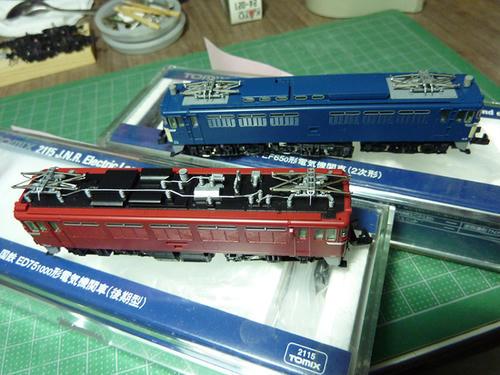 TOMIX:ED75(1000番台・後期形)&EF65(0番台・2次形)