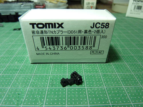 TOMIX:JC58(密自連形TNカプラー・DD51用・黒色)
