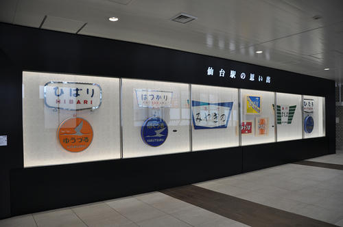 新幹線連絡通路の風景・その2(2017年8月14日)