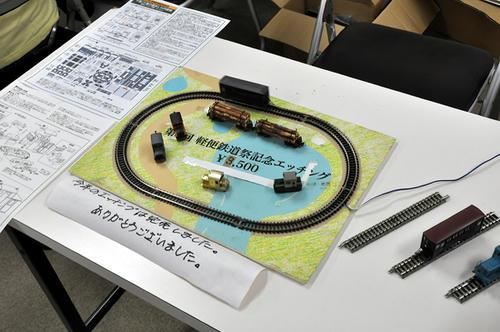 第13回軽便鉄道模型祭・その2