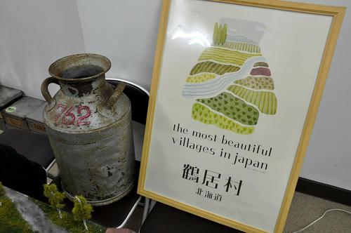第13回軽便鉄道模型祭・その8