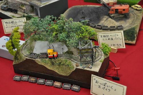 第13回軽便鉄道模型祭・その18
