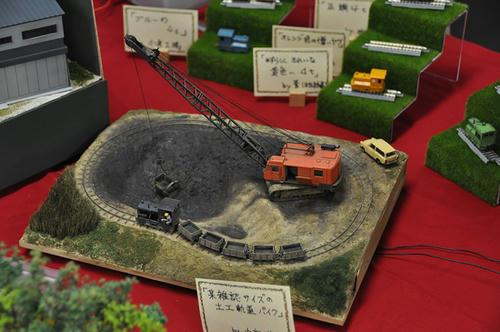 第13回軽便鉄道模型祭・その19
