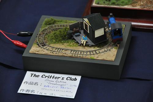 第13回軽便鉄道模型祭・その26