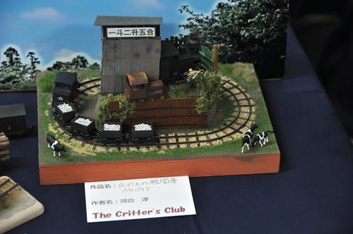 第13回軽便鉄道模型祭・その28