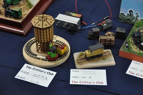 第13回軽便鉄道模型祭・その29