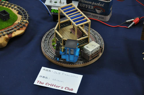 第13回軽便鉄道模型祭・その33
