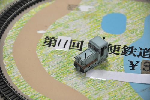 第14回軽便鉄道模型祭・その3