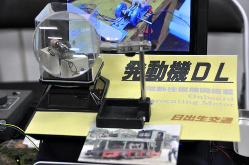 第14回軽便鉄道模型祭・その55