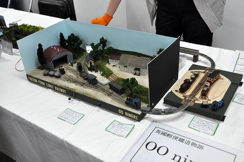 第14回軽便鉄道模型祭・その68