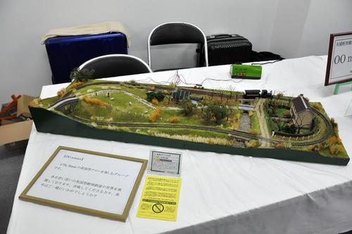 第14回軽便鉄道模型祭・その73