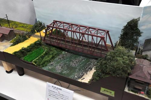 第14回軽便鉄道模型祭・その79
