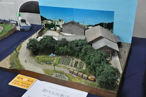 第15回軽便鉄道模型祭・その15