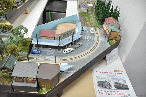 第15回軽便鉄道模型祭・その37