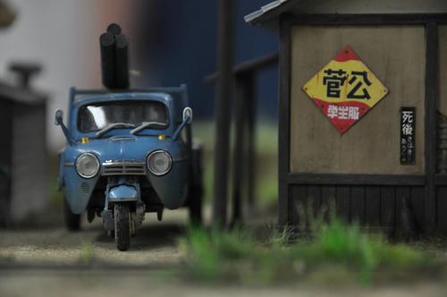 第15回軽便鉄道模型祭・その87