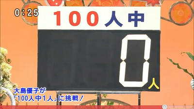 iitomo20101214-7.jpg