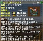 mhf_20100811_160457_000000.JPG