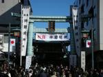 2011神田明神