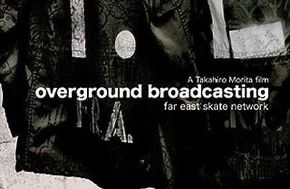 overground broadcasting_02