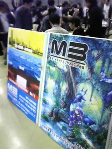 M3-02.jpeg