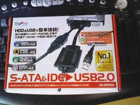 20071105-2.jpg