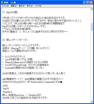 boho-text-browser.jpg