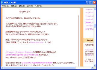 boho-text-browser_2.jpg