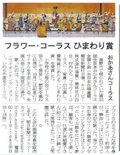 asahi-kyotosouth.jpg