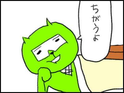 Ninjaman01_04.jpg
