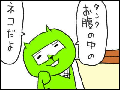 Ninjaman01_05.jpg