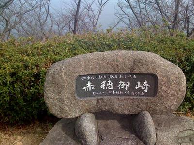 20090223_03.jpg