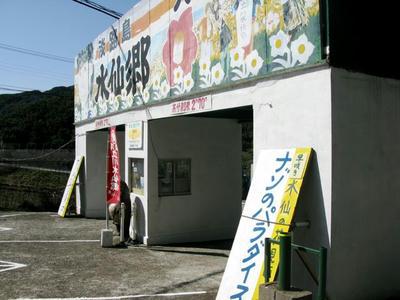 20090305_03.jpg