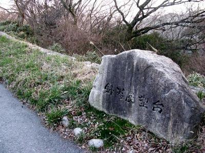 20090323_02.jpg