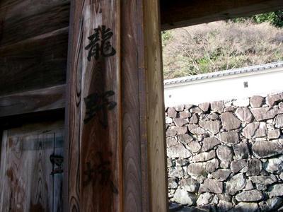 20090324_04.jpg